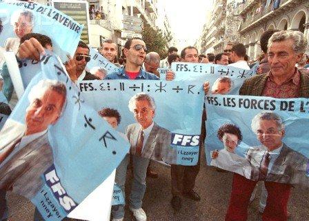ffs1.jpg