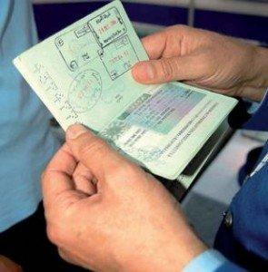 passeportalgerie295x300.jpg