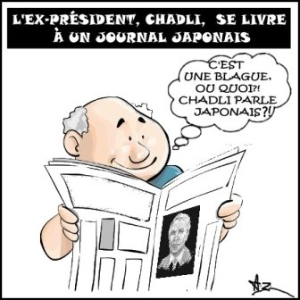 chadli1.jpg
