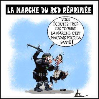 marchercd1.jpg