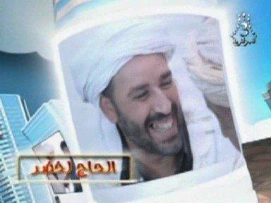 el hadj lakhdar