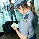 douane.jpg