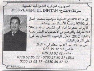 Algérie: Recrutement de candidats aux législatives (Annonce parue dans El Khabar) ! dans Algérie Politique Copie-de-Bouacha-300x226