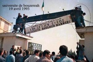 bouzaréah-300x201 dans Algérie Politique