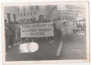 Marche des étudiants le 25 janvier 1994 à Alger, témoignage de Saddek Hadjou dans Algérie Politique marche-300x215