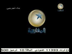 Al Magharibia TV cesse d'emettre  dans Presse et médias en Algérie magaribia-TV-300x225
