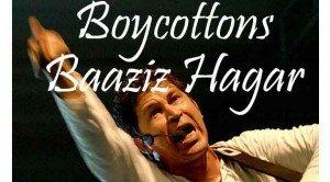 Affaire Baaziz-employée de Nedjma: Aucun journal n'a osé dire un mot ! dans Non classé baaziz-300x166