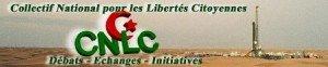 Le CNLC condamne avec fermeté l'arrestation de syndicalistes à Alger dans Non classé ccc-300x62
