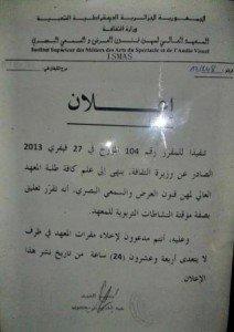 Pour briser la grève de la faim des étudiants, Khalida Toumi ferme l'ISMAS dans Non classé fermeture-212x300