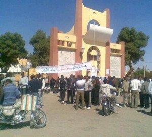 Rassemblement pour la dignité le 14 mars à Ouargla dans Non classé marche-300x271